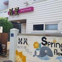 봄꽃게스트하우스-봄꽃지기