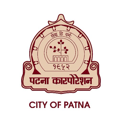 City of Patna - PMC