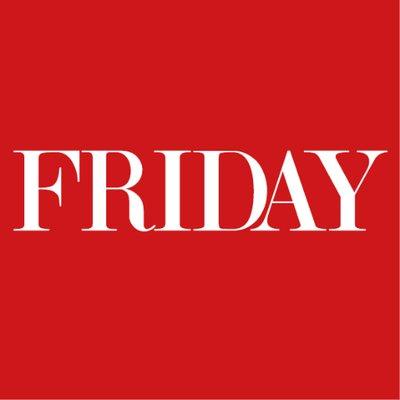 friday magazine friday magazine twitter
