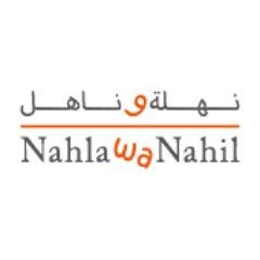 Nahla Wa Nahil
