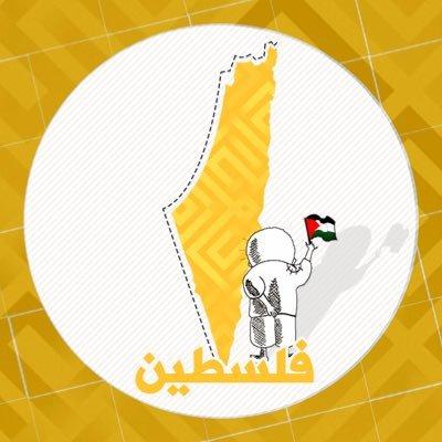 Palestine_ar