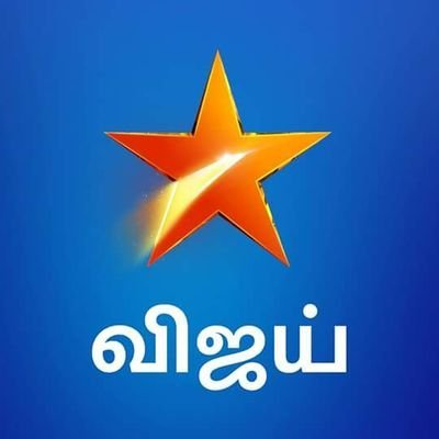 VIJAY TV MOVIES