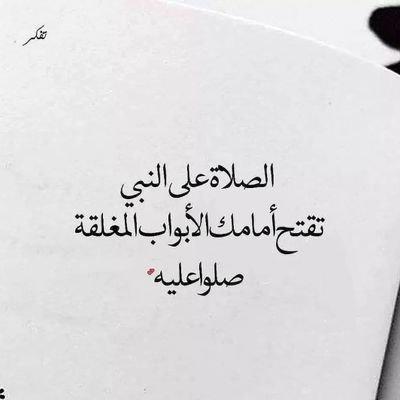 Media Tweets By Siham أنت نور الله فجرا Siham70707144 Twitter