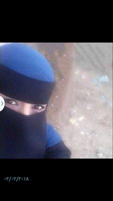 سباء احمد