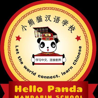 Hello panda mandarin pandamandarinuk twitter hello panda mandarin m4hsunfo