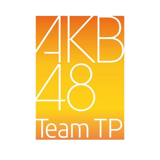 AKB48 Team TP (@akb48teamtp) |...