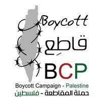 Boycott Campaign - Palestine 🇵🇸