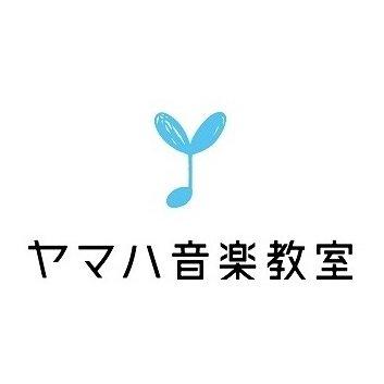 ヤマハ 音楽 教室 広島