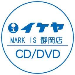 イケヤmark Is 静岡 Ikeyamarkiss Twitter