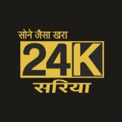24K Sariya