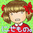 天津冴子のアイコン