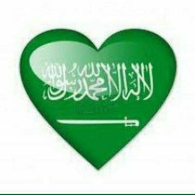 ابو عبد الملك💚KSA 💚