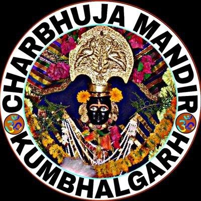 Charbhuja Mandir