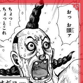 オギコ ナナフラ 【ナナフラ】守城戦「小寒の戦い」前日!今回も☆6副官いないんですよね|キングダムセブンフラッグス