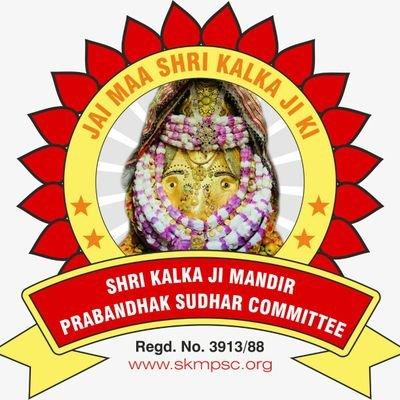 Shri Kalka Ji Mandir Prabandhak Sudhar Committee