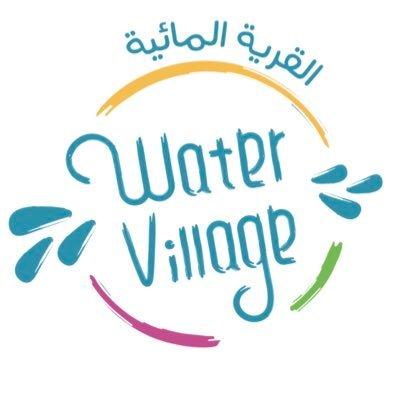 Water Village I القرية المائية Watervillage Ar Twitter