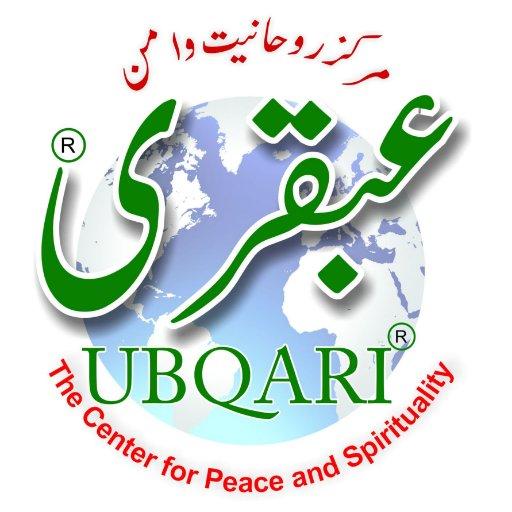 Ubqari (@Ubqari)   Twitter