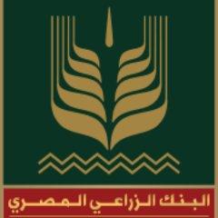 البنك الزراعي المصري (@ABE_1930) | Twitter