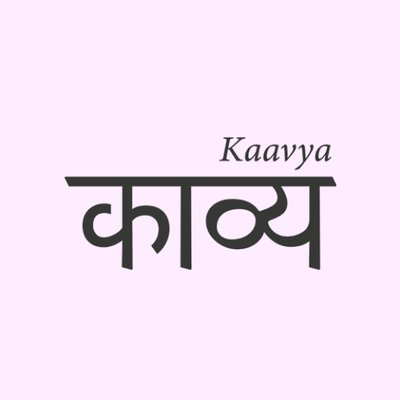 The Kaavya Foundation on Twitter: