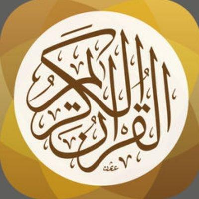 من لطائف القرآن