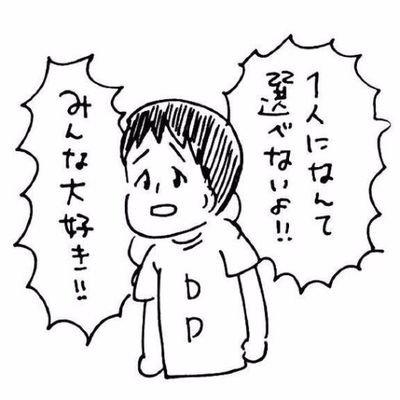 かずや@11/23東大天晴れ 12/2 喰らいマックス日比谷無銭