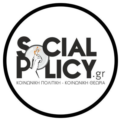 socialpolicy.gr ( socpolicy)  d608a22d063