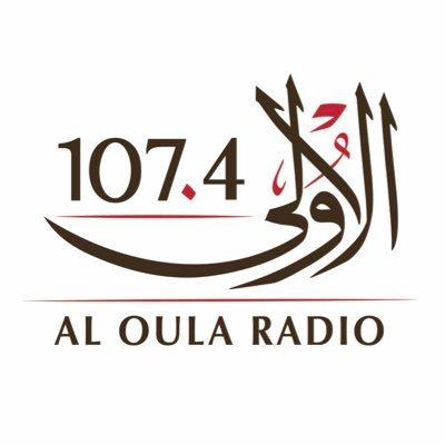 @AloulaFM