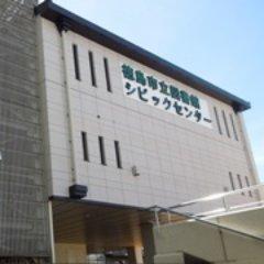 市立 図書館 徳島