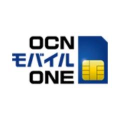 公式】OCN モバイル ONE (@ocn_m...