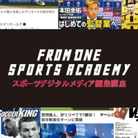 FROMONE SPORTS ACADEMY | Social Profile