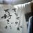 rou_ken