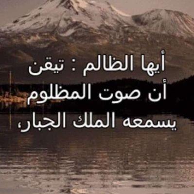 Malakgla On Twitter الاهلي وفاق سطيف حسبي الله ونعم الوكيل الله