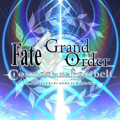 【公式】Fate/Grand Order