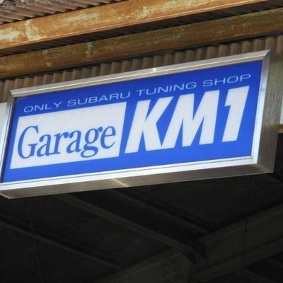 ガレージ km1
