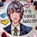 Kashi_Toya1222