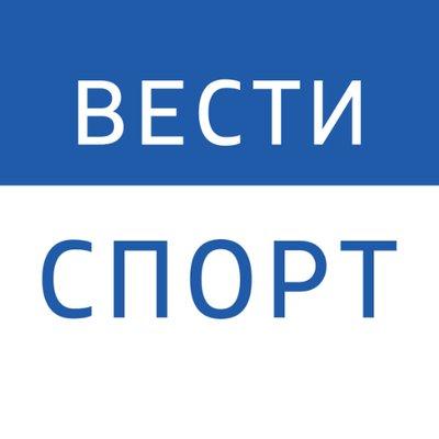 Вести. СПОРТ