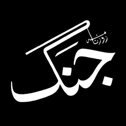 @jang_akhbar