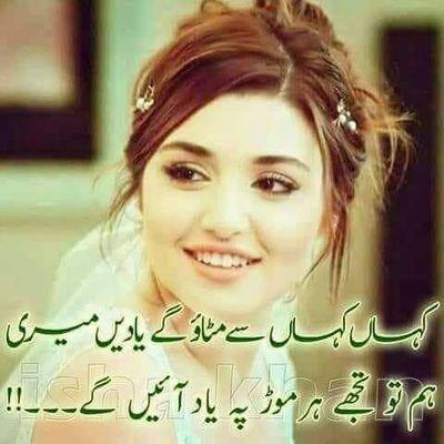 @AK_Shairy