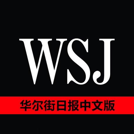 ChineseWSJ