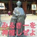 ngk@渡辺美優紀(。・ω・。)