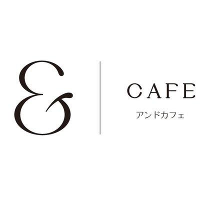 新潟 アンド カフェ &CAFE(アンドカフェ)~新潟駅カフェ自家製サンドとフルーツパフェのお店~