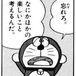 滋賀サポ ∞