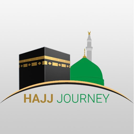 Hajj Journey | رحلة الحج
