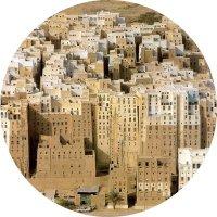 South Yemen