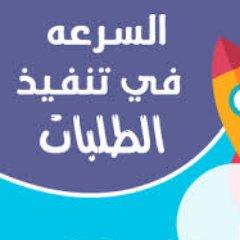 ابو علي  #معقب