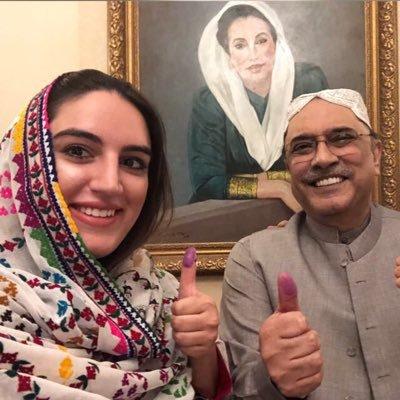 Very bakhtawar and asifa bhutto zardari think