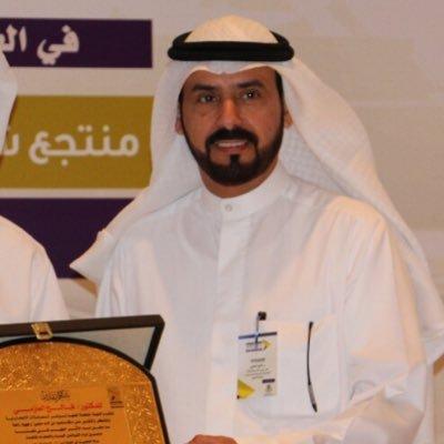 Dr.Faleh AL-azemi