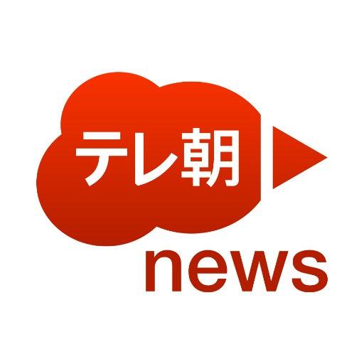 テレ朝news