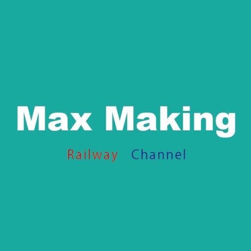 Max Making(ウルトラ&撮り鉄垢)