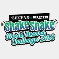 beLEGEND Shake Shake World Record Challenge 2018